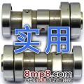 实用平价HC系列凸轮件