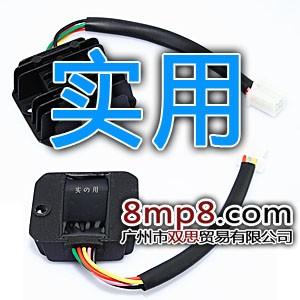 实用 平价 调压器 系列