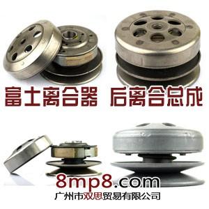 富士离合器踏板车系列 :后离合总成 | 从动轮 | 离合主动盘 | 驱动盘 | 驱动珠 | 离合蹄组